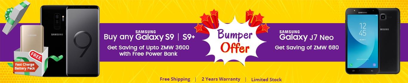 Samsung S9 | S9+ Bumper Offer