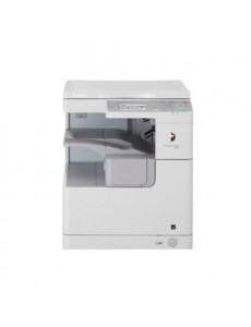 Canon - imageRUNNER 2520 - Copier A3, B/W Without DADF, platen cover Excluding toner