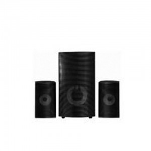 REAL 80W ACTIVE SPEAKERS - AS21-080FAS