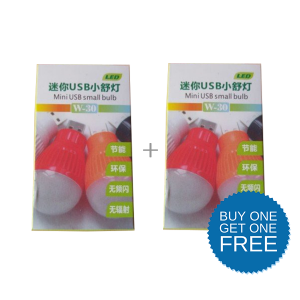 Mini USB Small Bulb (Buy 1 Get 1)