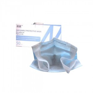 DISPOSABLE FACE MASK (Pack of 50 Pieces)