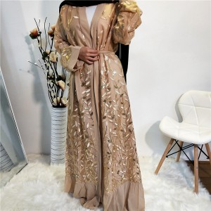 BEIGE ABAYA DRESS AD05